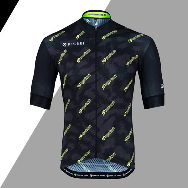 In Partnership with Filippo Pozzato, Pissei released the New Pippo Pozzato Jersey