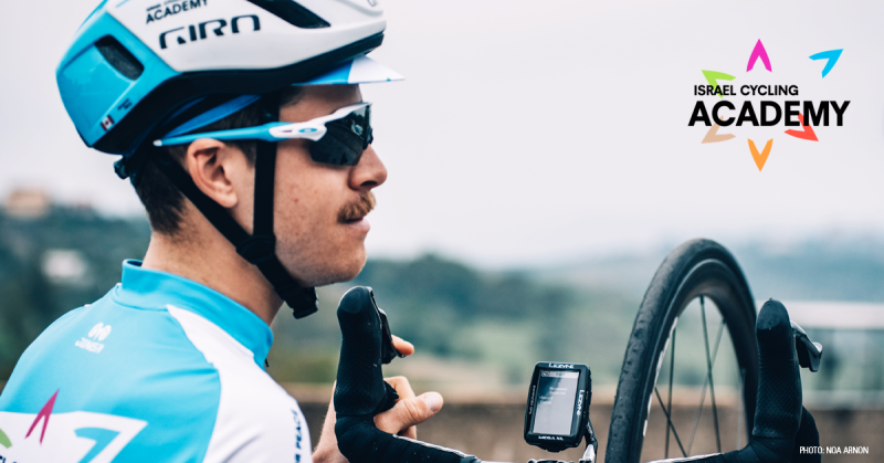 Lezyne Partners with Israel Cycling Academy