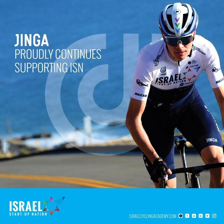 The Chosen One: Israeli Custom Apparel Company JINGA to Supply ISN with Team Kit for 2021